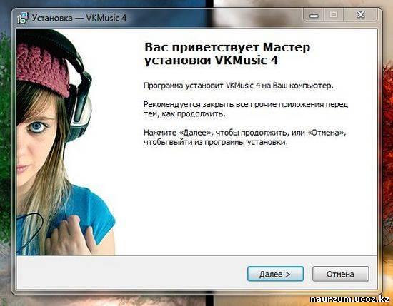 Программы для Контакта (ВКонтакте)